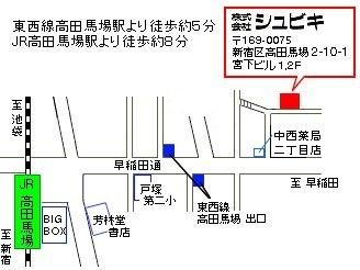 シュビキの地図